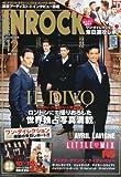INROCK (イン・ロック) 2013年 12月号