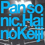 echange, troc Pansonic & Haino Keiji - Shall I Download A Blackhole And Offer It To You