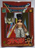 ドラゴンクエスト コレクションフィギュアシリーズ 勇者 アベル