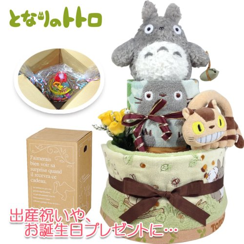 Very popular with baby gifts! Diaper cake and the Totoro luxury 3-stage-Neko bus rattles celebration and wish towel / face towel set and in birthday gifts diaper cakes (pampers S21 (birth celebration for the))