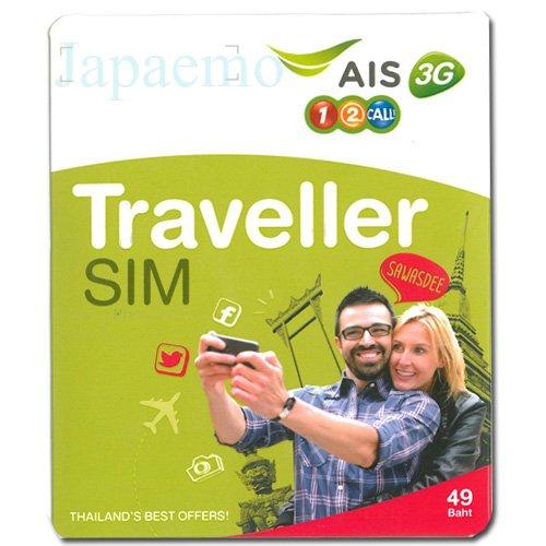 タイ プリペイド SIMカードAIS TRAVELLER 7日間90MB 20B無料通話付き!日本語ご利用ガイド付き!3G(標準SIM、マイクロSIM、NanoSIM対応)