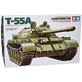 タミヤ 1/35 MM ソビエト戦車T-55A 35257