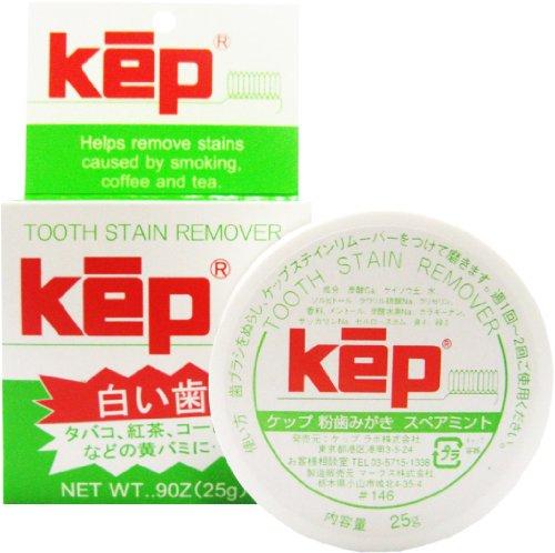 kep ホワイトニング 粉歯磨き スペアミント