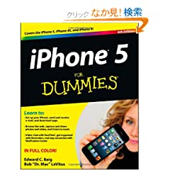 iPhone 5 For Dummies (For Dummies (Computer/Tech))