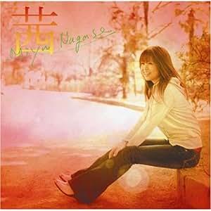Miyu Nagase - Akane - Amazon.com Music