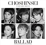5 Years Best ‐BALLAD‐ (通常盤)