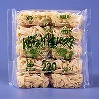 シマダヤ 「ゆであげ生パスタ」フェットチーネ(ミニダブル) 冷凍 220g 5個