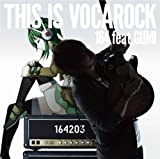 THIS IS VOCAROCK