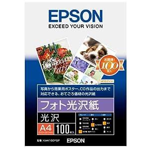 EPSON フォト光沢紙 A4 100枚 KA4100PGP