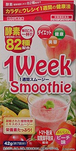ジャパンギャルズ 1Week スムージー ピーチ味 42g