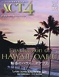 ACT4 vol.59 魅惑のハワイ オアフ島