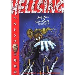 HELLSING 8 (�����O�L���O�R�~�b�N�X)