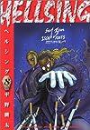 HELLSING 8 (ヤングキングコミックス)