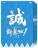 【DVD】  新選組 ! 完全版 第壱集 DVD-BOX / 香取慎吾