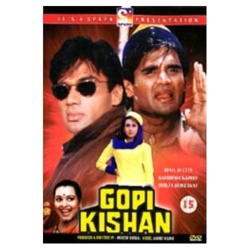 Hum Aapke Hain Koun...! (1994) - IMDb