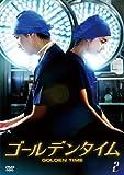 ゴールデンタイム (ノーカット版) DVD-BOX 2