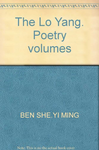 the-lo-yang-poetry-volumes