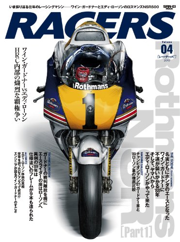 RACERS vol.4 Rothmans NSR Part1