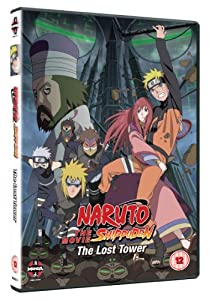 Naruto - Shippuden: The Movie 4 - The Lost Tower [DVD]