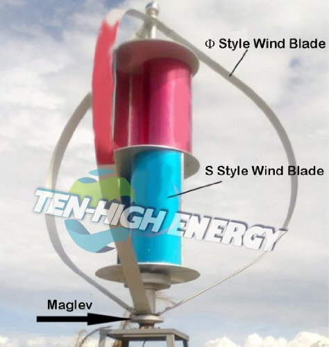 Ten-High Maglev 300W 12V Vertical Axis Wind Turbine Generator Magnetic Suspension Wind Turbine