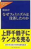 ISBN:4121501594