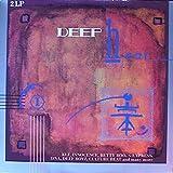 Various Deep Heat 1 (1990) [VINYL]