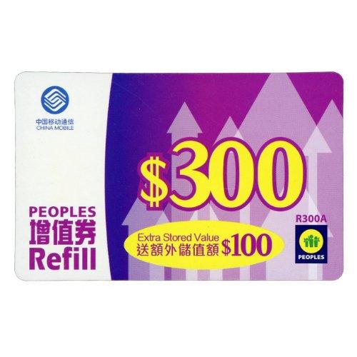 CMHK 香港/中国デュアルナンバー プリペイドSIM リフィルカード $300 - 香港SIM 並行輸入品
