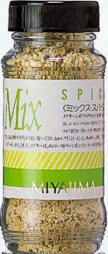 宮島醤油 ミックススパイス 150g