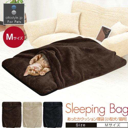 ottostyle.jp 小型犬/猫用 あったかクッション寝袋 Sleeping Bag ブラウン 【Mサイズ】 (マイクロファイバー仕様) 幅70cmx奥行き53cm