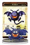 ドラゴンクエスト モンスターミュージアム 002 (ドラキー)