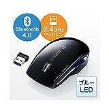 サンワダイレクト ワイヤレスマウス Bluetooth4.0 / 2.4GHz 対応 Androidスマートフォン タブレット 対応 静音マウス ブルーLED ブラック 400-MA064BK