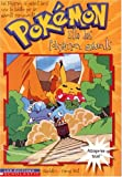 Pokemon 2 L'Ile Des Pokemons Geants (French Edition) (043900540X) by West, Tracey