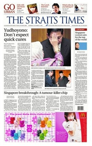 Straits Times - Singapore Edition