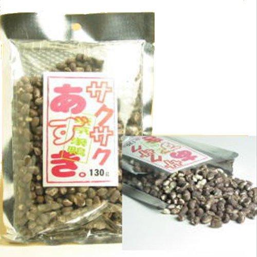 Azuki red bean crispy russet 130 g