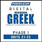 Greek (Modern) Phase 1, Unit 21-25: Learn to Speak and Understand Modern Greek with Pimsleur Language Programs Hörbuch von  Pimsleur Gesprochen von:  Pimsleur
