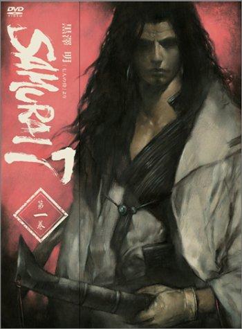 SAMURAI 7 第1巻 (初回限定版) [DVD]