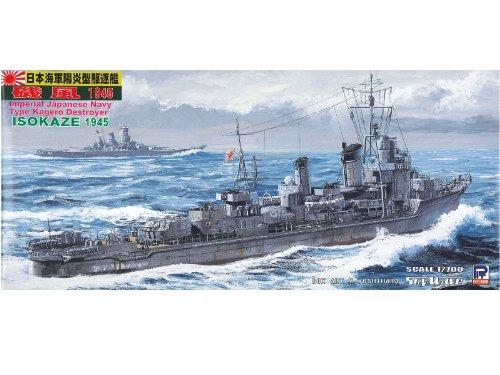 1/700 日本海軍 陽炎型 駆逐艦 磯風 1945 (W87)