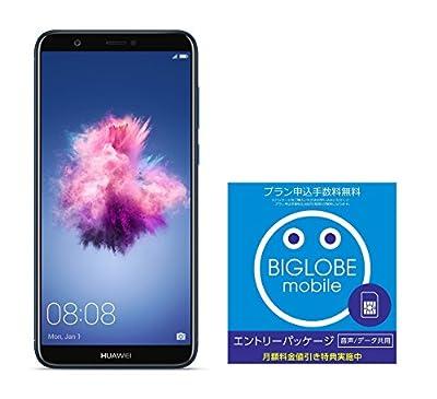 Huawei 5.65インチ Nova Lite 2 Simフリースマートフォン ブルー【日本正規代理店品】