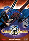 Crest of the Stars - Into the Unknown (Vol. 4)
