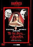 悪魔の性キャサリン [DVD]