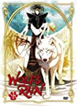 Wolf's Rain, Vol. 01 (Digi Version)