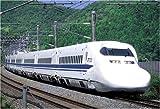 108ラージピース 700系新幹線 のぞみ 26-073S