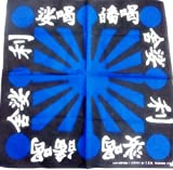 1x 20 inches Cotton Blue Rising Sun JAPAN Flag Head Neck Bandana Scarf Handkerchief