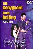 echange, troc The Bodyguard From Beijing (Zhong Nan Hai bao biao) [Import USA Zone 1]