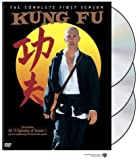 Kung Fu: Complete First Season [DVD] [Region 1] [US Import] [NTSC]