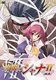 灼眼のシャナII 第VII巻 [DVD]
