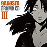 ドラマCD「GANGSTA.」III