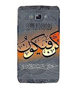Vizagbeats holy arabic script Back Case Cover for Samsung Galaxy J7::Samsung J7 2015