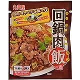 回鍋肉飯の素 33.9g