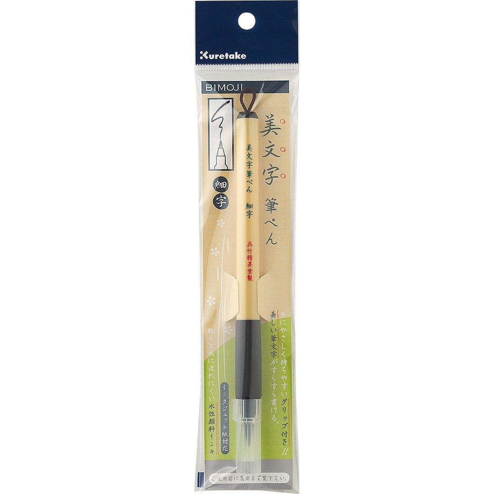 Pen Tip Bimoji Felt Tip Brush Pen